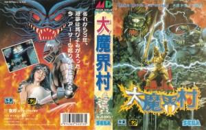 Ghouls N Ghosts Genesis Master System 1989 Sega Does