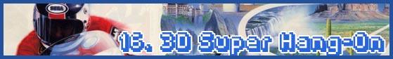 16-super-hangon-subhead