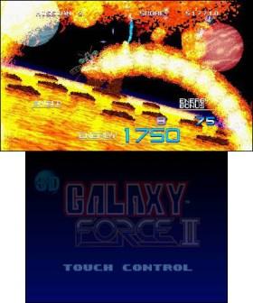 N3DS_3DGalaxyForceII_02
