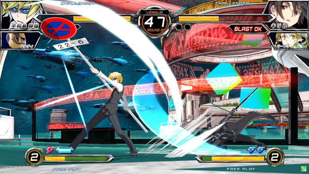 PSO2 Lobby at Fighting Climax