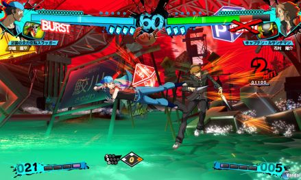Persona_4_arena_ultimax_gets_a_release_date_screen