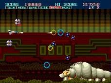 retro_review_thunder_force_II_slug_boss