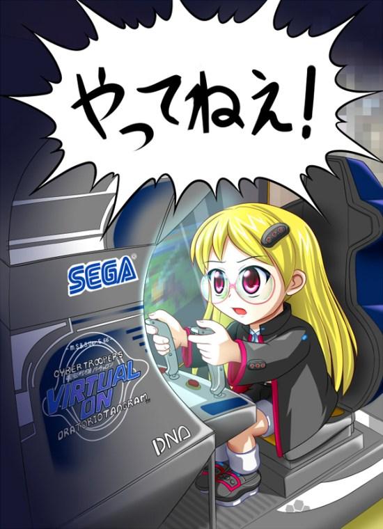 Mega Dive Hard Girl on the Virtual On Arcade by A pitan
