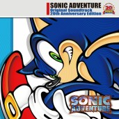 stairway-to-emerald-how-I-learnt-to-love-sonic-adventures-soundtrack-3