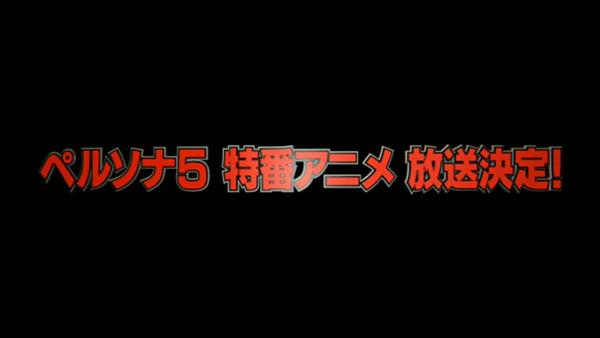 Persona-5-Special-Anime-Ann