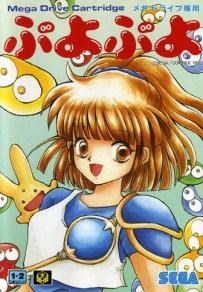 Puyo Puyo Cover