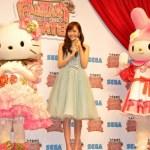 Sanrio Characters Fantasy Theater