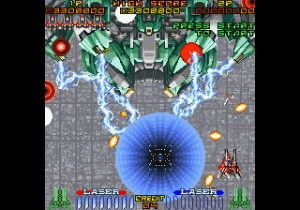 galactic-attack-final-stage
