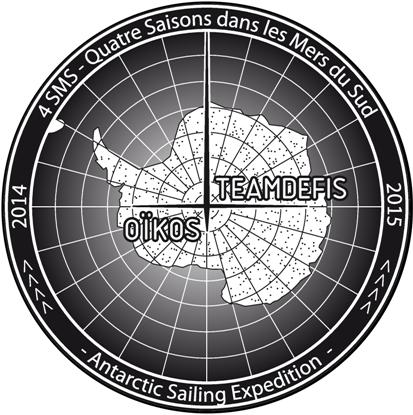 logo4sms-S