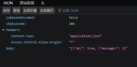 Cloud function is called multiple times consecutively(hot start)