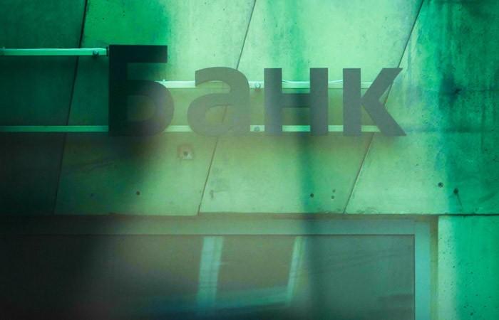Российские банки — из чистилища в предположительно светлое будущее