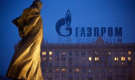 Дивиденды Газпрома: все, что отдал акционерам - твое