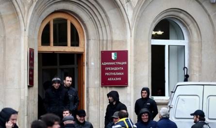 Лидер абхазской оппозиции призвал сторонников выйти на акцию в Сухуме