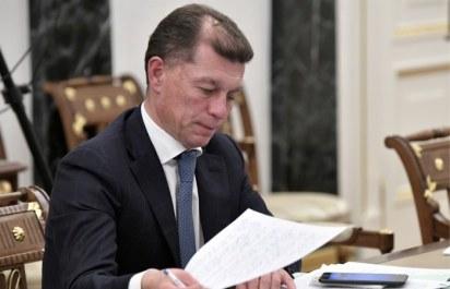 Топилин стал председателем правления Пенсионного фонда России