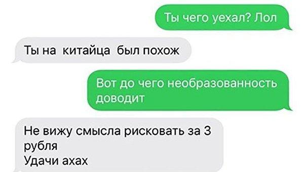 Минский таксист испугался коронавируса и не пустил «вылитого китайца» в машину