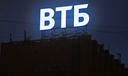 ВТБ запустил проект оплаты услуг ЖКХ через Систему быстрых платежей