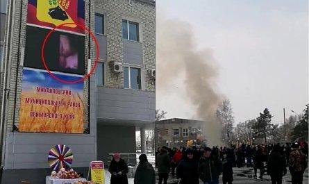 Жителям российского села показали гей-порно на Масленицу