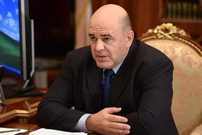 Михаил Мишустин обратился к главам регионов