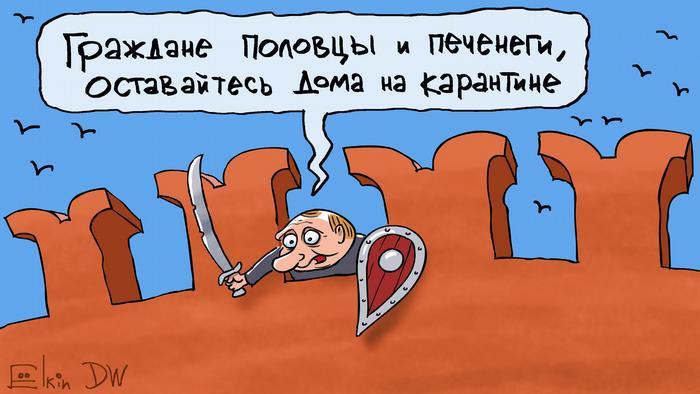 Раскрыта страсть Путина к печенегам