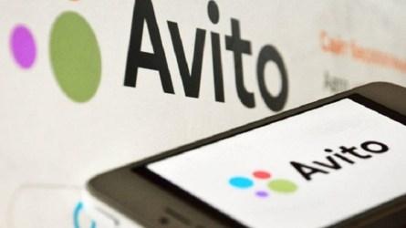 Россияне стали чаще продавать мобильные телефоны через Авито
