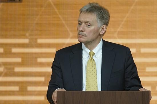 Песков прокомментировал снятие блокировки Телеграма
