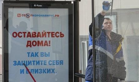 В столице оштрафованы уже 30 нарушителей карантина