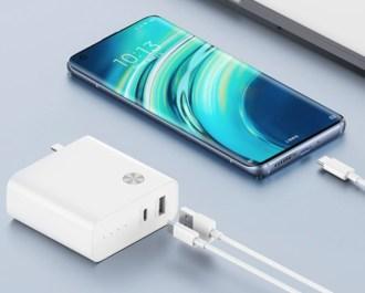 Xiaomi встроила зарядку в пауэрбанк; Стоит 24$