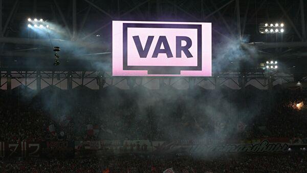 ФИФА не возражает, если федерации откажутся от системы VAR