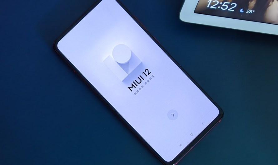 Xiaomi раскрыла график выхода глобальной версии MIUI 12