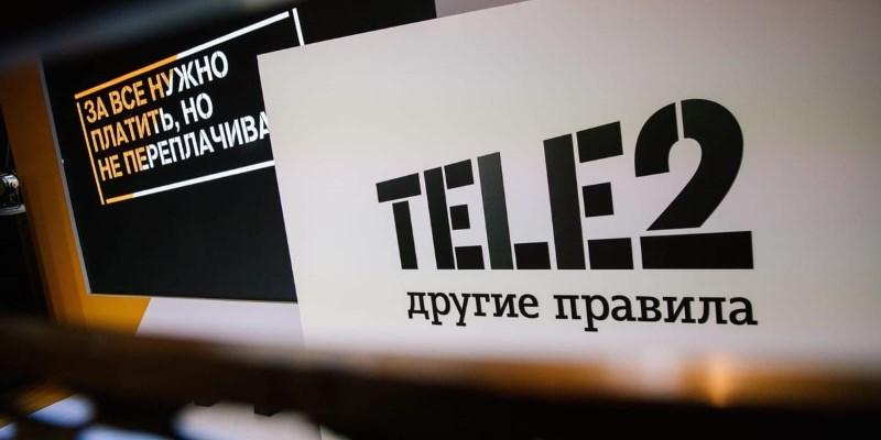 Tele2 запускает 5G в роуминге