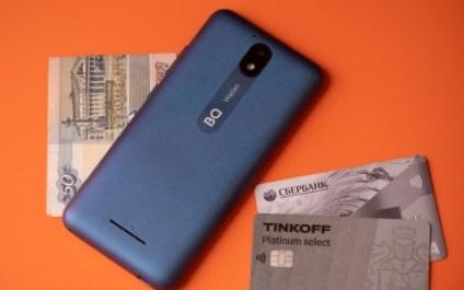 BQ Wallet — как выглядит смартфон с NFC за 5 тысяч рублей?