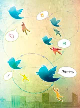 """""""Disparos"""" en Twitter"""