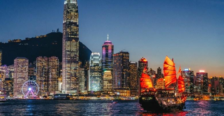 Seguro viagem Hong Kong