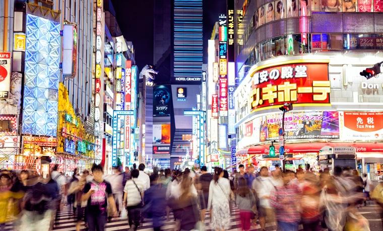 seguro viagem Ásia Japão