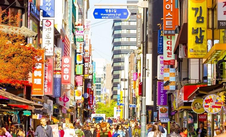 viajar com seguro para Coreia