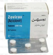 Zovirax Tab 200mg 5x5's