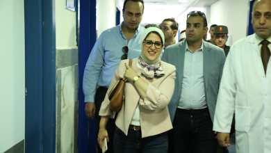 Photo of وزيرة الصحة تتوجه لمحافظة بورسعيد لمتابعة تطبيق التأمين الصحي الشامل الجديد