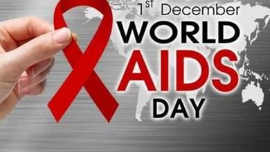 Photo of اول ديسمبر..العالم يحتفل باليوم العالمى لمكافحة الإيدز