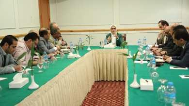 Photo of وزيرة الصحة تجتمع بقيادات الوزارة للإسراع بالتجهيزات لتطبيق التأمين الصحي بالأقصر