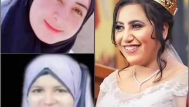 """Photo of تأبين شهيدات الطب الثلاثة فى حادث المنيا بـ""""دار الحكمة"""" الثلاثاء القادم"""