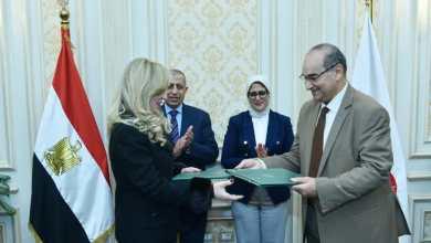Photo of وزيرة الصحة تشهد توقيع بروتوكول مع الأكاديمية العربية للعلوم والتكنولوجيا لتأهيل الكوادر البشرية