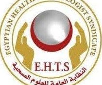 """Photo of نقابة العلوم الصحية"""" تطالب وزيرة الصحة بإلغاء نقل المراقبين والمفتشين الصحيين"""
