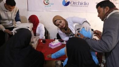 Photo of صناع الخير تنظم قافلة طبية للكشف على أمراض العيون والجلدية بمحافظة المنوفية