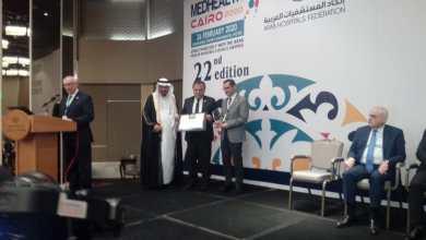 "Photo of وزيرة الصحة المصرية تحصل على جائزة  ""التميز في تعزيز التغطية الصحية"""