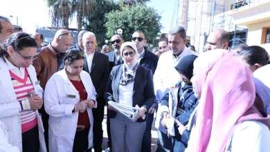 "Photo of وزيرة الصحة تشيد بمعدلات التنفيذ بوحداتى صحة "" الشيخ موسي والحبيل"""
