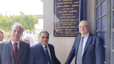 Photo of هيئة المستشفيات التعليمية تفتتح المبنى الجديد وأعمال التطوير بمستشفى المطرية التعليمي