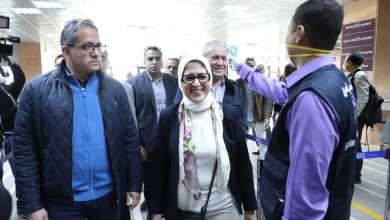 """Photo of وزراء """"الصحة"""" و""""السياحة"""" و""""الطيران"""" يتابعون إجراءات الحجر الصحي بشأن فيروس كورونا بمطار الأقصر الدولي"""