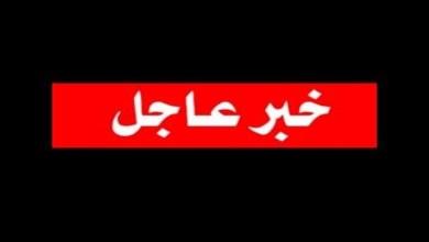 Photo of عاجل. تعليق الطيران في مصر لمنع انتشار فيروس كورونا