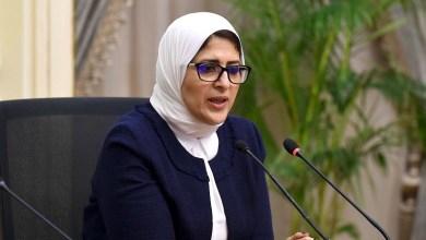 Photo of عاجل.. الصحة المصرية تعلن بدء التجارب على لقاح كورونا في مصر