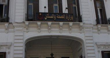 Photo of عاجل.. فحص 1.5مليون مواطن بمستشفيات الصدر والحميات للاشتباه بكورونا